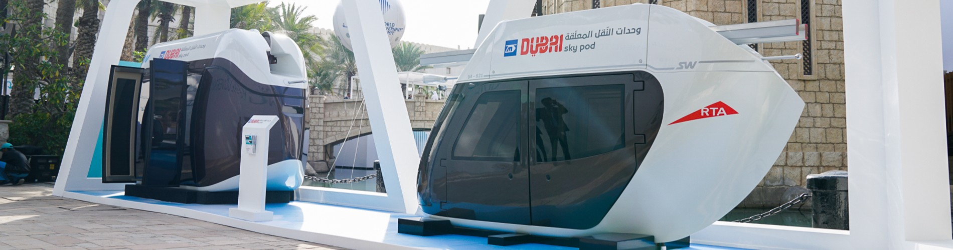 Dubai Is Among the Smartest Cities in the World - Also Thanks to SkyWay
