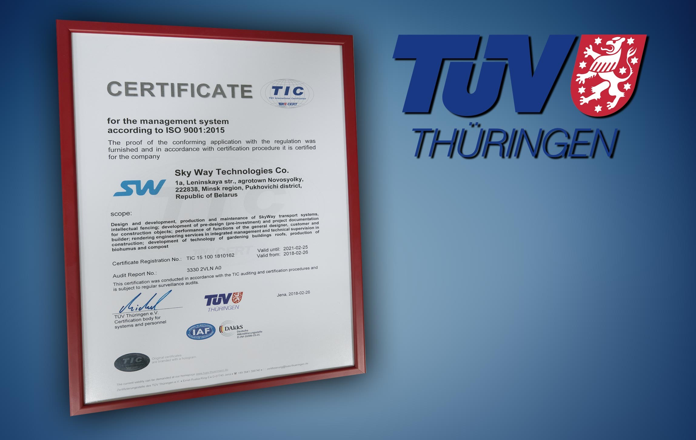 "SkyWay Certificate Entered the Register of ""TÜV Thüringen"" Company"