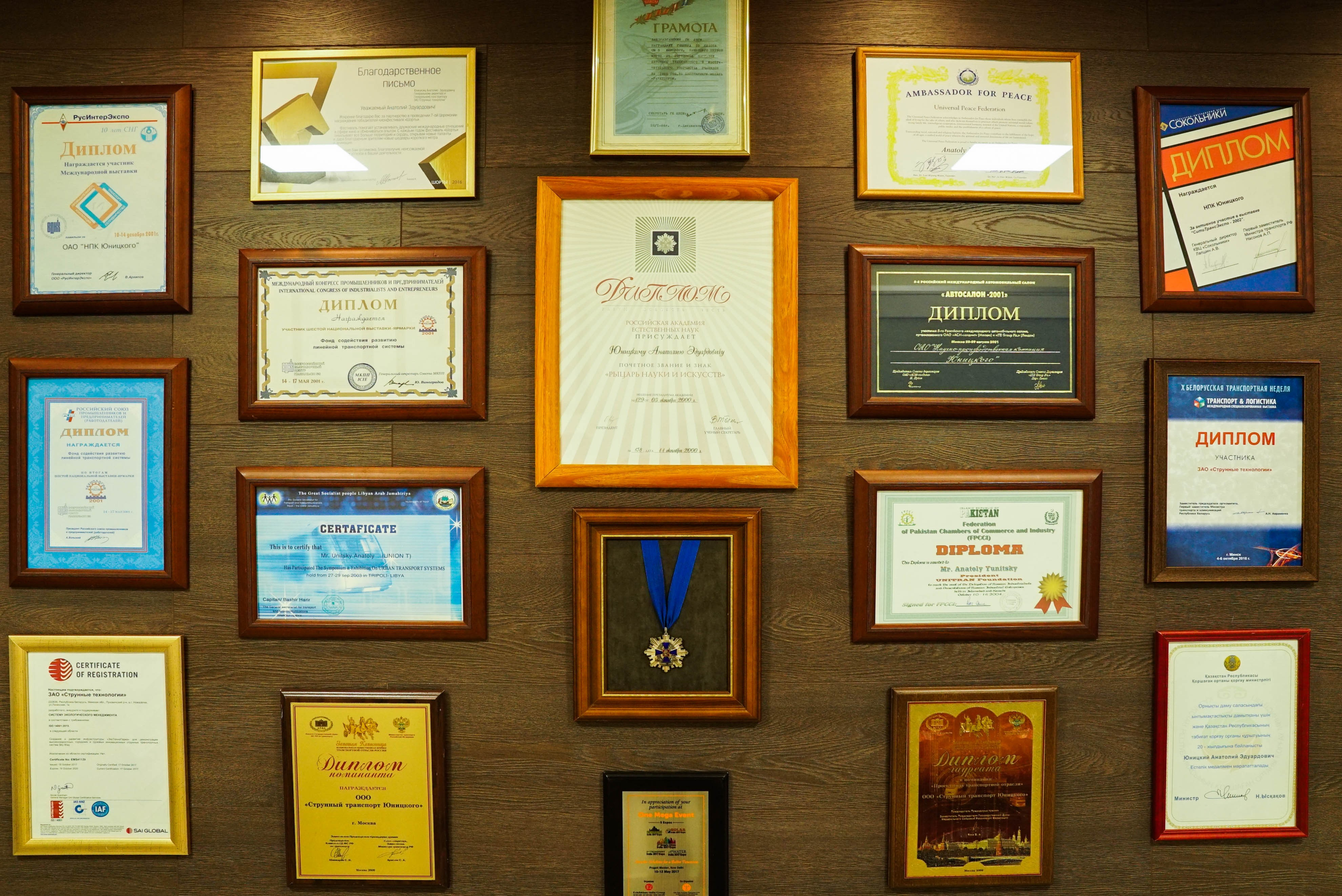 ISO 9001: Interview with Representatives of Certifying Agency