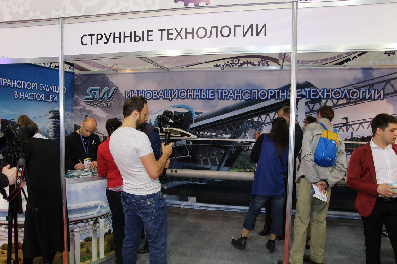 SkyWay, Sky Way, SkyWay in Belarus, Yunitsky, string transport, Made in Belarus, Kiev