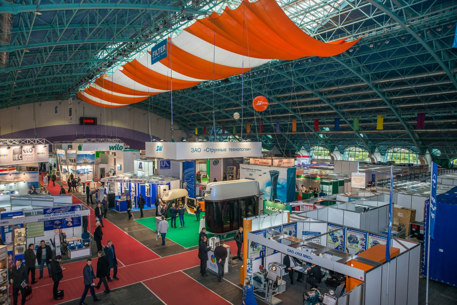 Photo Report from Exhibition Energy Expo 2016