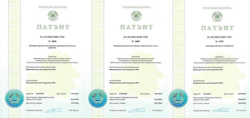 Patents in Belarus and China are Received
