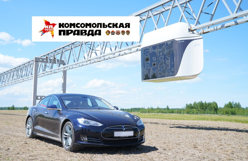 """Komsomolskaya Pravda"" about SkyWay: What Surprise Belarusian Electric Transport May Bring"