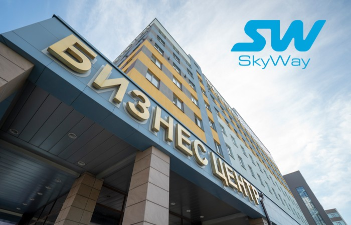 SkyWay Intellectual Center Moved to a New Office Building