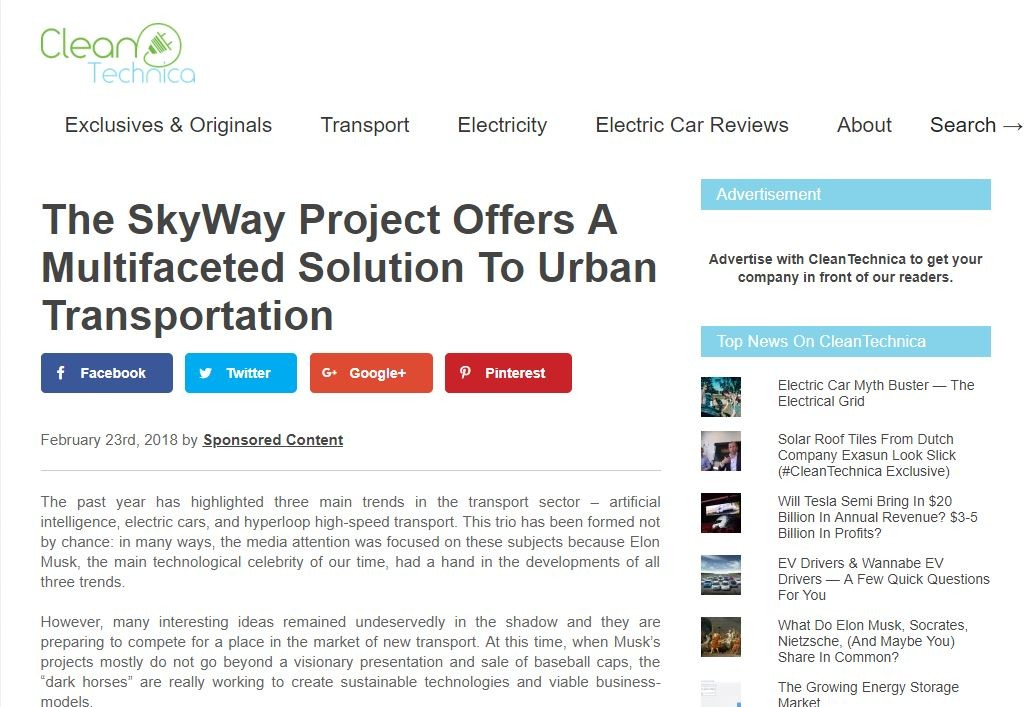 "SkyWay, Sky Way, SkyWay in Belarus Yunitsky, string transport, technology, publication, Clean Technika, ""green"" portal"