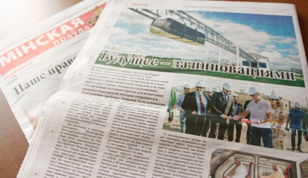 """Minskaya Pravda"" About SkyWay Transport: ""The Future Belongs to Innovations"""
