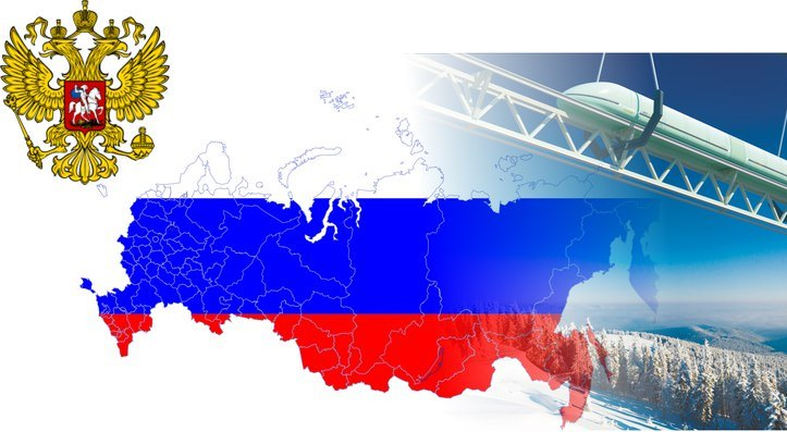 SkyWay in Mintrans of Russia: what is important and need to know