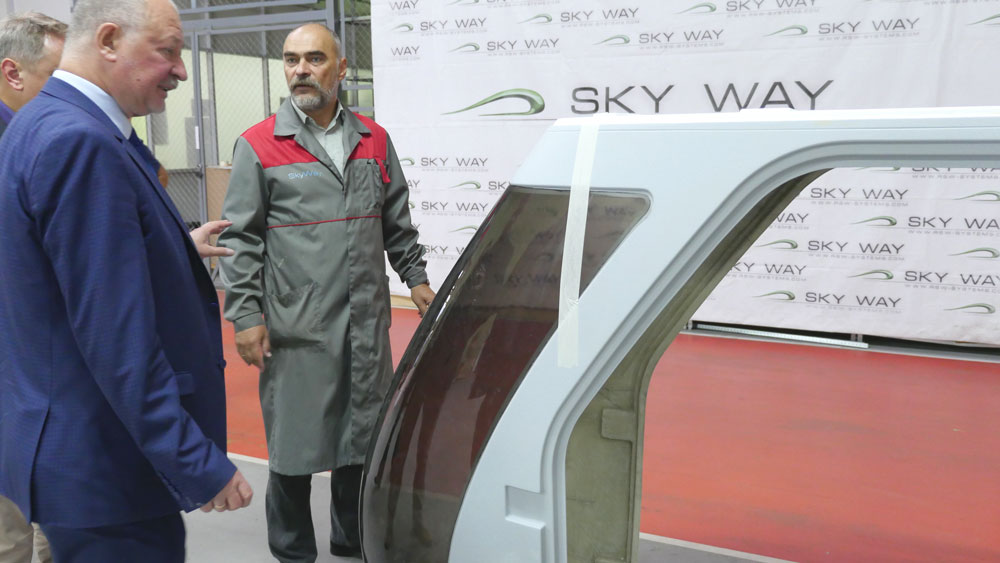 SkyWay Director inspected work areas