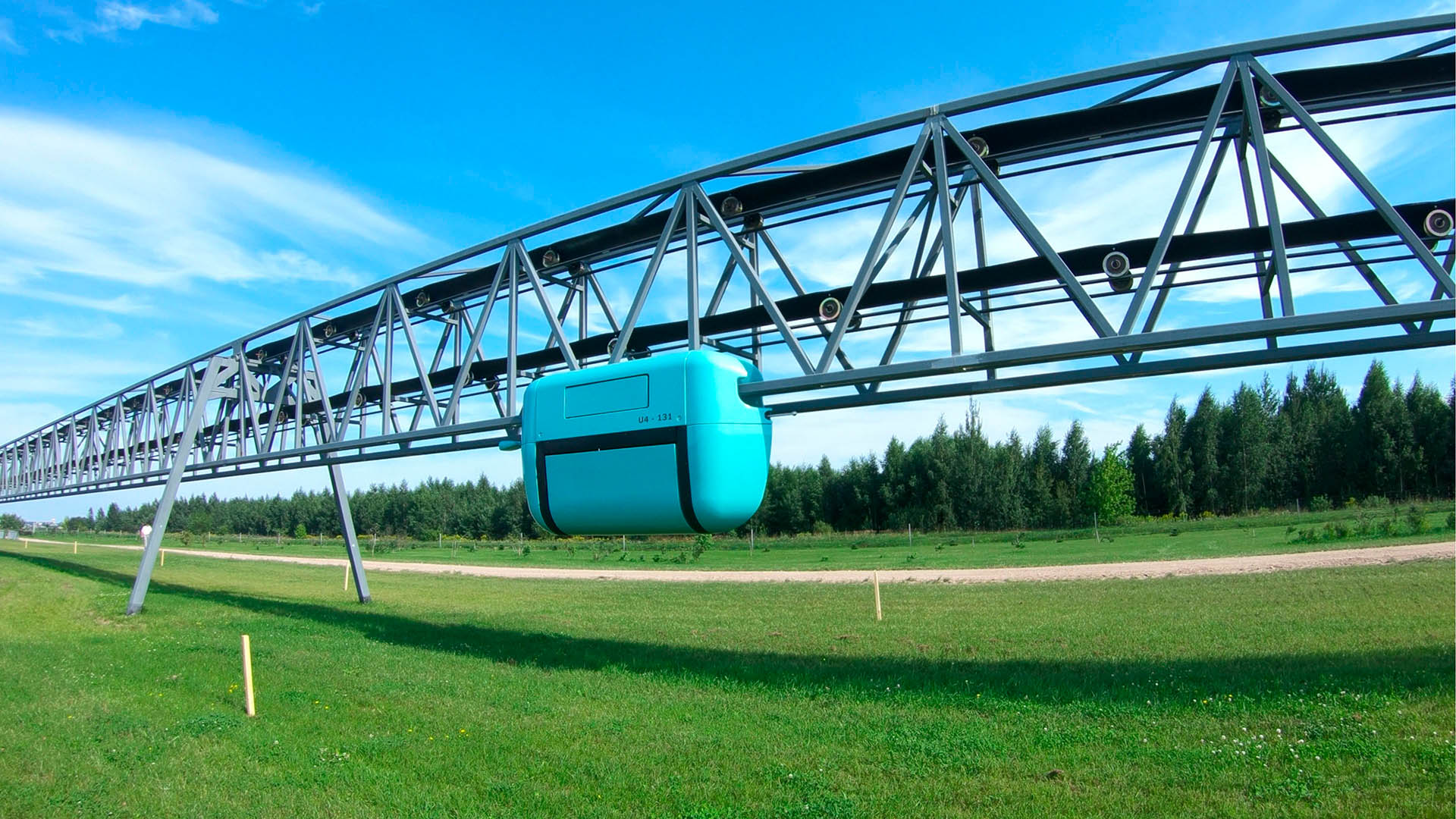 SkyWay Can Take Part in a Tender in Argentina
